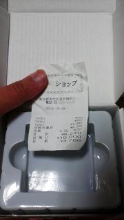 TS3R0666.jpg